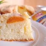 Пирог с абрикосами в лимонной глазури
