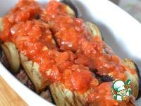 Баклажановые роллы с мясом ингредиенты