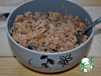 Рыбный пирог с брокколи ингредиенты