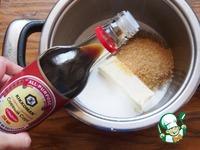 Рулетики с творогом под яблочной карамелью ингредиенты