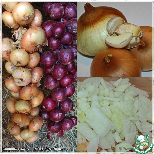 рецепты для русской печи в чугунке картошка с мясом