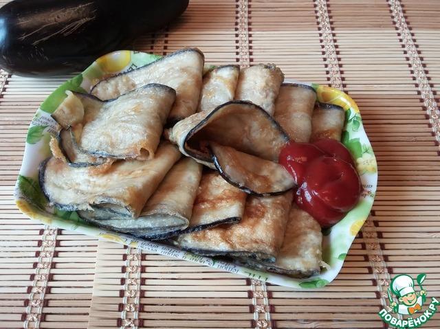 отбивные из баклажанов рецепт с фото