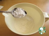 Печенье с арахисовой начинкой ингредиенты