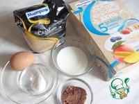 Легкий шоколадный кекс ингредиенты