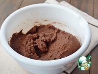Пирожное фасолевое ингредиенты