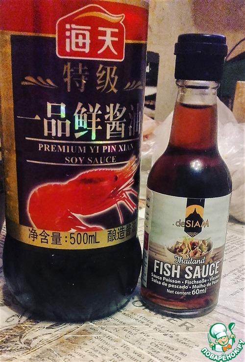 скачать рыба и соевый соус словам