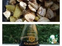 Картофель карри с грибами ингредиенты