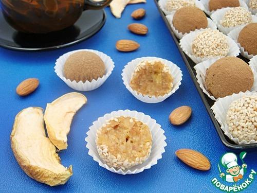 Конфеты из сушеных яблок