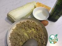 Лазанья без теста ингредиенты