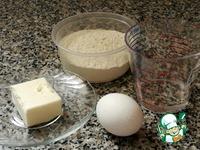 Киш с брокколи ингредиенты