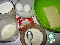 """Крем """"Пломбир"""" ингредиенты"""