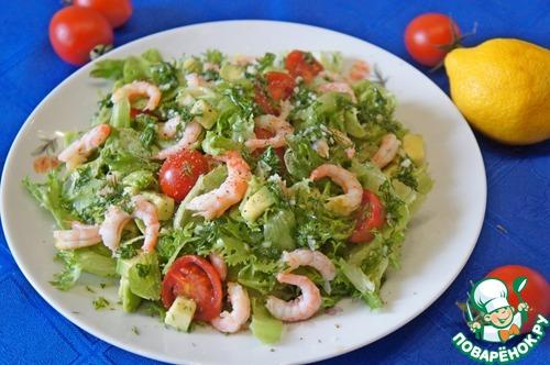 Салат с креветками пошаговое приготовление с
