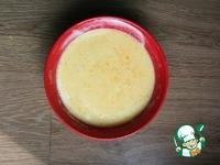 Средиземноморский йогуртовый пирог ингредиенты