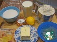 """Кекс на белках """"Лимонное чудо"""" ингредиенты"""