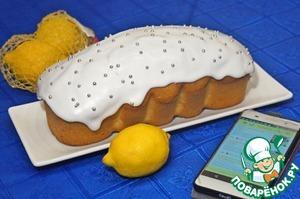 """Рецепт: Кекс на белках """"Лимонное чудо"""""""