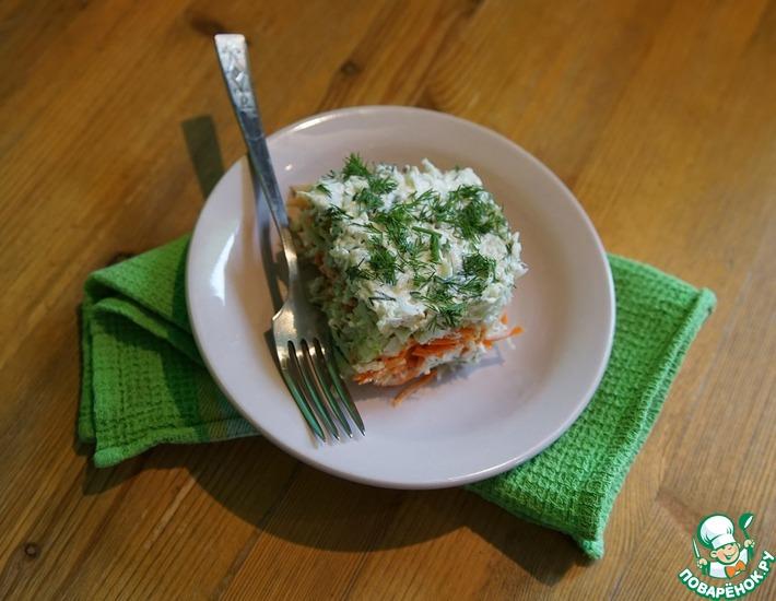 Рецепт: Слоеный салат из овощей