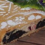Плитвицкий пирог