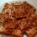 Печенье быстрое с вареньем