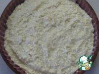 Творожный пирог со сливами ингредиенты