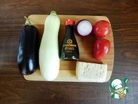 Быстрая пицца с овощами-гриль ингредиенты
