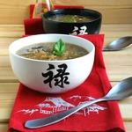 Луковый суп в азиатском стиле