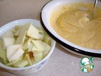 Пирог с яблоками ингредиенты