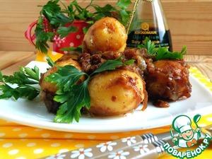 Рецепт: Картофель «Молодая Екатерина» по-моему