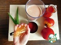 Пикантный томатный мусс ингредиенты