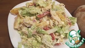 """Рецепт: Салат с курицей """"Женское счастье"""""""