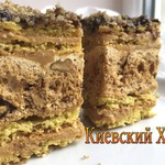 Торт ''Киевский хруст''