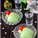 Рыбный салат в рисовой шубе