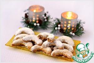 Рецепт: Ванильные рождественские рогалики