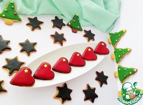 Рождественское постное печенье