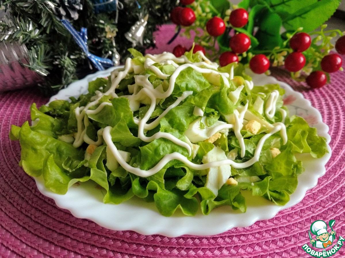 Салат к новому году рецепты поваренок