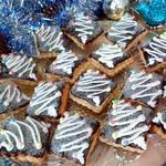 Медово-ореховые пряники