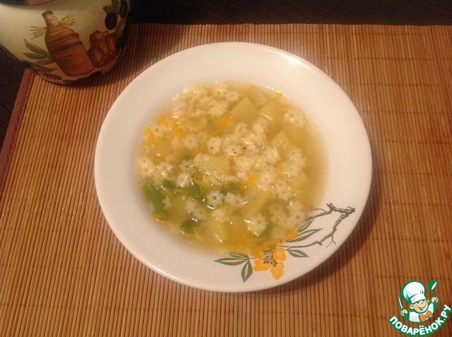 Суп для 8 месячного ребенка рецепт