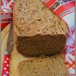 Хлеб пшенично-ржаной с цикорием
