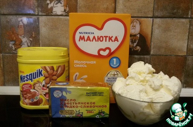 Детское питание приготовить в домашних условиях 49