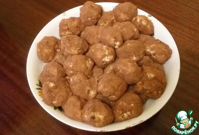 Печенье трюфели из малютки пошаговый рецепт с