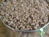 Творожный торфяной пирог с черносливом ингредиенты