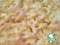 """Пирог """"Заливные яблоки"""" ингредиенты"""