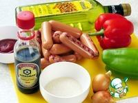 Сосиски по-корейски ингредиенты