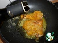 Золотые куриные ножки ингредиенты