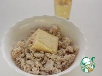 Сыр из куриной грудки ингредиенты