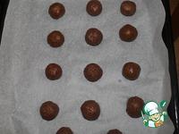 Ржаные пряники ингредиенты