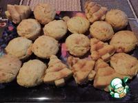 Мандариновые кексы с сюрпризом ингредиенты