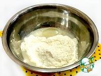 Мини-батоны слоеные ингредиенты