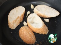 Куриный салат на чесночных гренках ингредиенты