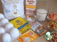 Пасхальные куличи на желтках и сливках ингредиенты