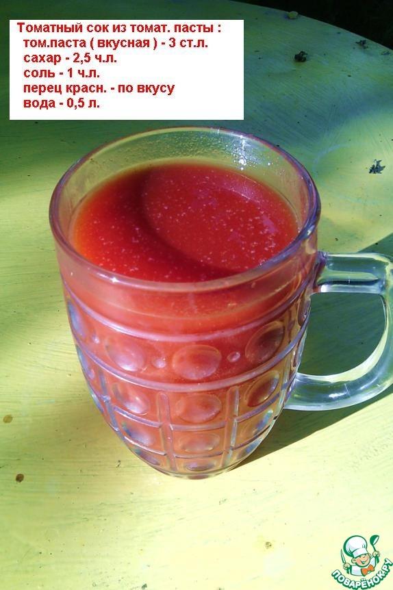 Как сделать томатный сок или пасту